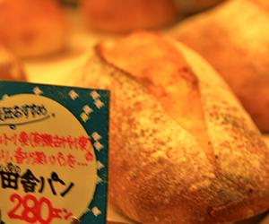 メニュー画像(田舎パン)