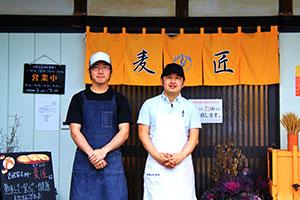 staff01_s
